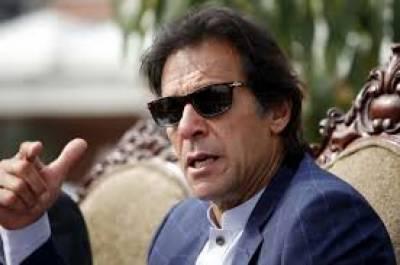 پانامہ کیس میں نظر ثانی اپیل دائر کرنے کا کوئی ارادہ نہیں ،عمران خان