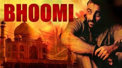 """سنجے دت کی فلم""""بھومی""""کی تاریخ نمائش تبدیل"""