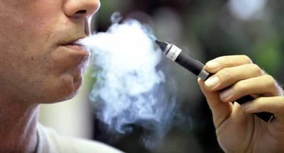 ای سگریٹ بھی صحت کیلئے اتنی ہی مضر ہے جتنی تمباگو والی سگریٹ