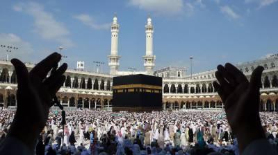 متحدہ عرب امارات میں رہنے والے غیر ملکی شہریوں کو دوسال تک حج کرنے پر پابندی عائد