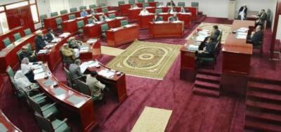 گلگت بلتستان قانون ساز اسمبلی میں وزیر اعظم کی قیادت پر اعتمادسے متعلق قرارداد منظور