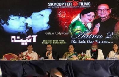 اداکارہ شبنم نے کہاکہ پاکستان میں جتنی محبتیں اس بار ملی ہیں ان کو لفظوں میں بیان کرنا مشکل ہے