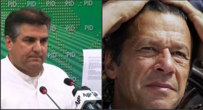 عمران خان جھوٹے ہیں، دانیال عزیز، نام پھر بھی نہیں بتائو گا، عمران خان