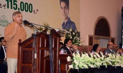10 ارب کے الزام پر شہباز شریف کا عمران خان کیخلاف قانونی کارروائی کا عندیہ