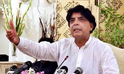 تیمور علی خان کے سیاست میں قدم رکھنےمیں قطعاً کوئی صداقت نہیں،ترجمان وزیر داخلہ