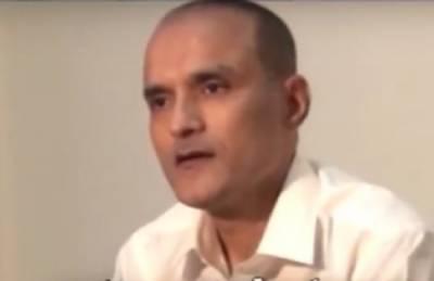 حکومت پاکستان کلبھوشن یادیو کا میڈیکل سرٹیفیکیٹ فراہم کرے،ترجمان بھارتی وزارت خارجہ