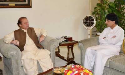 وزیراعظم نواز شریف اور وزیرداخلہ کے درمیان اہم ملاقات