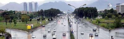 پی ٹی آئی جلسہ ،جڑواں شہروں کے لیے ٹریفک پلان جاری