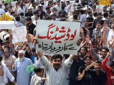 لوڈشیڈنگ کیخلاف جماعت اسلامی سڑکوں پرشہر شہر واپڈا دفاتر کے باہر مظاہرے