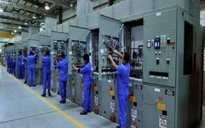 سعودی عرب میں توانائی کےشعبے میں 7000ملازمتیں آنے کا امکان