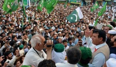 عمران خان نے دس ارب کی بات بے ہوشی میں کی: امیر مقام