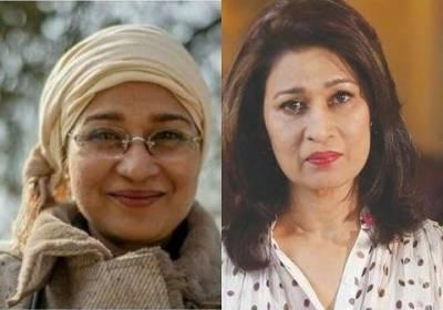 اداکارہ نائلہ جعفری نے وزیر اعظم کی امداد لینے سے انکار کردیا