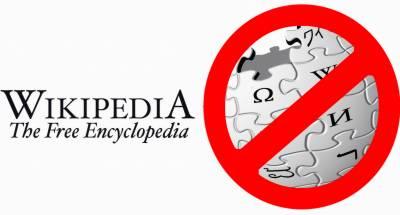 """ترکی میں """"وکی پیڈیا """" پر پابندی عائد"""