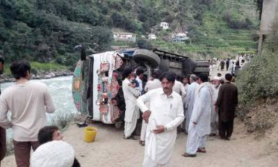دیربالا میں ٹریفک حادثہ،12افراد جاں بحق ،متعدد زخمی