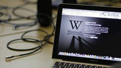 ترکی میں وکی پیڈیا پر غیرمعینہ مدت تک کے لیے پابندی عائد