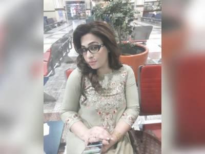 اداکارہ ہنی شہزادی نےجان سے مارنے کی دھمکیاں دینے پر ایک شخص کے خلاف مقدمہ درج کرا دیا