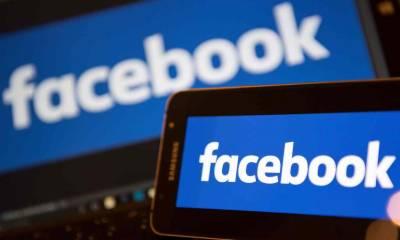 امریکی صدارتی انتخابات اور ڈونلڈ ٹرمپ کی جیت میں فیس بک نے کردار ادا کیا۔