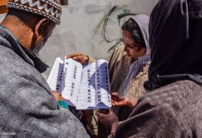 بھارت کا اننت ناگ میں ایک بار پھر الیکشن ملتوی کرنے کا اعلان