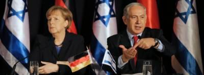 یونیسکو میں بیت المقدس کے بارے قرارداد پراسرائیل اور جرمنی میں کشیدگی