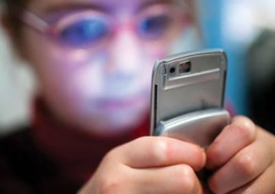 بچوں پر ہمیشہ نظر رکھنے کے لیے موبائل ایپ تیار