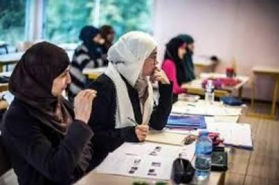 اکیاسی فیصد امریکی نقشے پر عرب دنیا کو تلاش نہیں کر سکتے