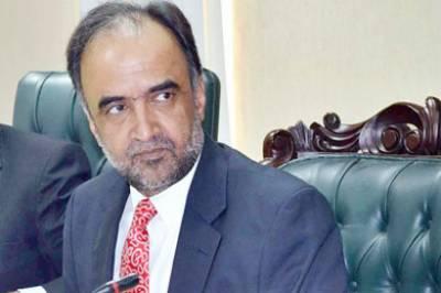 پی پی پی کا فیصل صالح حیات کو پنجاب کا صدر بنانے کا فیصلہ