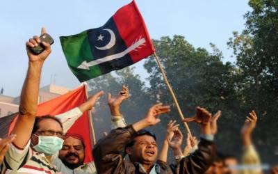 ناصر باغ لاہور میں پیپلز پارٹی کا لوڈ شیڈنگ کیخلاف احتجاجی کیمپ
