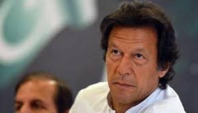 اسلام آباد ہائیکورٹ کا عمران خان کیخلاف کارروائی روکنے کا حکم