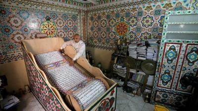 مصر میں دنیا کا سب سے بڑا قرآن پاک کا نسخہ تیار