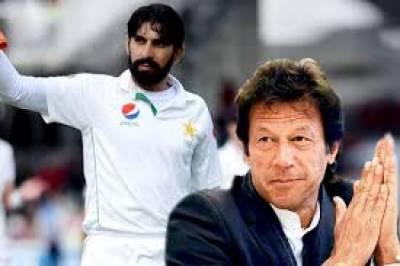 شہریار خان کی نظر میں مصباح الحق عمران خان سے بہتر کپتان ہیں