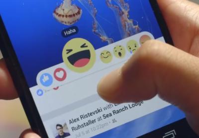 فیس بک کا 'کمنٹس' کے لیے بھی ری ایکٹ بٹن متعارف کروانے کا فیصلہ