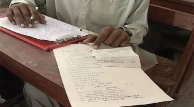 گھوٹکی میں ایک بار پھر اردو کا حل شدہ پرچہ سوشل میڈیا پر آوٹ ہوگیا