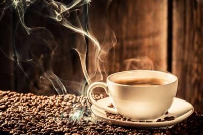 کافی کی خوشبو ذہنی تناو اور اضطراب سے نجات دلاتی ہے