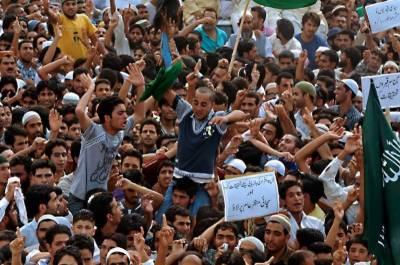 بھارت نے جموں کشمیر میں عوام کے خلاف باضابطہ جنگ چھیڑ رکھی ہے،کل جماعتی حریت کانفرنس