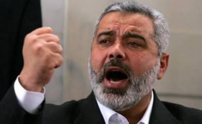 اسماعیل ہنیہ کو حماس کا نیا سربراہ منتخب کر لیا گیا