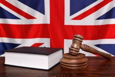 برطانوی عدالت نے جھوٹا پروپیگنڈا کرنے کے الزام میں ایران کے سرکاری چینل پر بھاری جرمانہ عائد کردیا