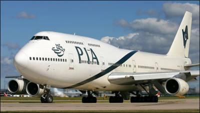پی آئی اے کا پائلٹ طیارہ چھوڑ کر سو گیا