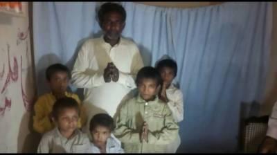 جلالپور بھٹیاں: رقم ادھار نے ملنے پر محنت کش کے بچے اغوا کر لیے
