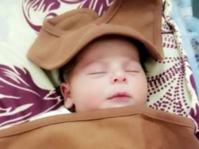 """سعودی نوزائید ہ بچی کا نام """"ایوانکا"""" رکھنے پر حکومتی محکمے نے انکار کر دیا"""