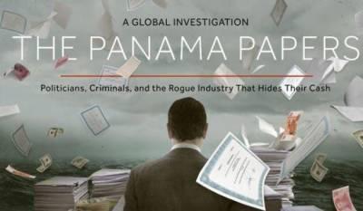 پاناما کیس کی تحقیقات، متعلقہ شخصیات کو نوٹسز جاری کرنے کیلئے لائحہ عمل تیار