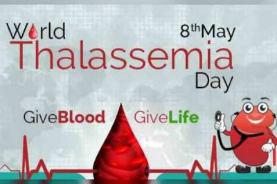 آج دنیا بھر میں تھیلیسیمیا کا عالمی دن منایا جا رہا ہے