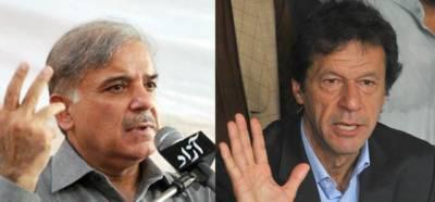 شہباز شریف نے عمران خان کو 10 ارب روپے کا قانونی نوٹس بھیج دیا