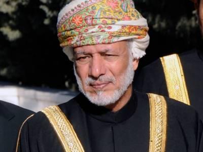 پاکستان اور عمان باہمی تعاون کے ذریعے گوادر پورٹ سے فائدہ اٹھا سکتے ہیں، یوسف بن علاوی
