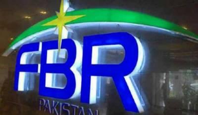 ایف بی آر نے اہداف پورے کرنے کےلئے افسران و ملازمین کی ہفتہ کی چھٹی بند کر دی