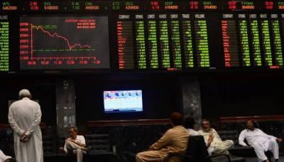 پاکستان اسٹاک ایکسچینج میں کاروبار حصص نے ایک اور تاریخی سنگ میل عبور کر لیا