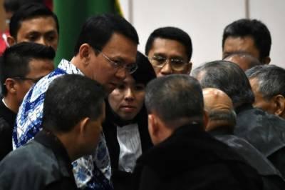 توہین مذہب کے مقدمے میں جکارتہ کے گورنر کو دو برس کی قید کی سزا