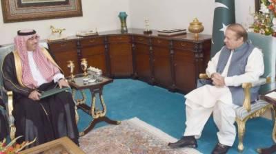 وزیراعظم نے اسلامی ممالک کی کانفرنس میں شرکت کی دعوت قبول کر لی