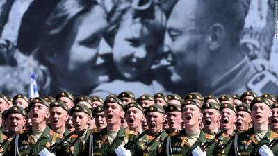 دوسری جنگ عظیم میں جرمنی کو شکست دینے پر روس میں یوم فتح