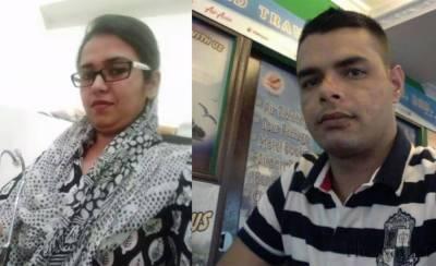 بھارتی وزارت خارجہ کا عظمیٰ کی واپسی کیلئے پاکستانی وزارت خارجہ سے رابطہ