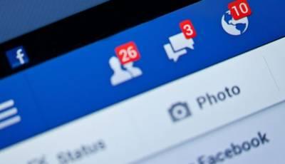 فیس بک نے جعلی مواد کے خاتمے کیلئے اخبارات کا سہارا لے لیا